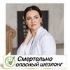 разместить рекламу в блоге Таня Буцкая