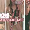 реклама у блоггера sasha_korshun