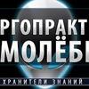новое фото ruslan_gabets