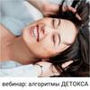 лучшие фото Дарья Демихова