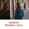разместить рекламу в блоге Яна Счастье