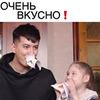 фотография Денис Сальманов