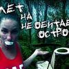 заказать рекламу у блоггера lubyatinka