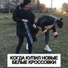 лучшие фото Маша Францевич