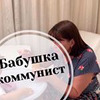 реклама у блоггера Сергей Мозг