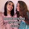 заказать рекламу у блоггера Вера Белая