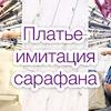 лучшие фото tim__hmplenkina.elena