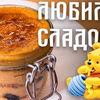 реклама у блогера Василий Емельяненко