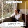 лучшие фото Светлана Фатеева
