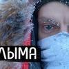 лучшие фото Юрий Дудь
