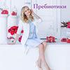 фото Натали Тищенко