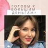 новое фото Юлия Грицук