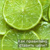 фотография Юлия Леночкина