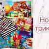 фото на странице tim__hmplenkina.elena