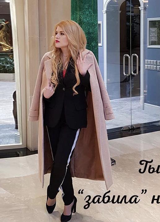 Блогер Евгения Лотос