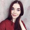 реклама у блоггера Виктория Агаджанян (Гриденко)