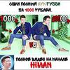 реклама на блоге Андрей Ширгин
