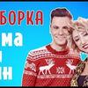разместить рекламу в блоге tatarkafm