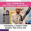 фото на странице Ярослав Самойлов