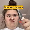 заказать рекламу у блоггера my.fiona