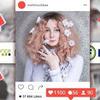 разместить рекламу в блоге Эвелина Кошкина