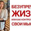фото на странице katerinaviktorovna