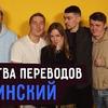 реклама у блоггера Smetana TV