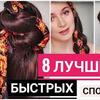 реклама на блоге alisablack87