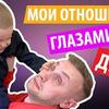 заказать рекламу у блоггера Руслан Кузнецов