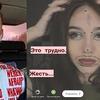 реклама у блоггера Виктория Мосеевских