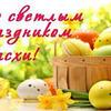 фото на странице Ирина Иваницкая