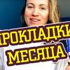 реклама на блоге verashtukensia