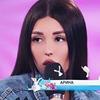 реклама в блоге Арина Рамазанова