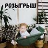 заказать рекламу у блоггера Александра Лысенко
