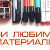 лучшие фото Юлия Барт