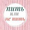 реклама у блоггера Юлия Османкина