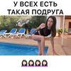 реклама на блоге Алевтина Оливка