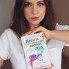 реклама у блоггера Вероника Заборовская