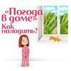 реклама у блоггера Сабина Ламанна
