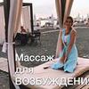 реклама у блоггера Елена Беляева
