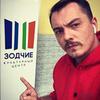 фото Григорий Кокоткин