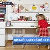 разместить рекламу в блоге Максим Эглит