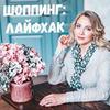 реклама на блоге Олеся Ивашкина