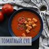 разместить рекламу в блоге prosto.postno
