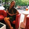 фото на странице Николь Aleksa__nicole