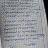 реклама у блогера Владимир Михайлов