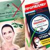 реклама у блоггера Екатерина Князева