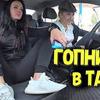 фото на странице tymannastya