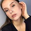 реклама у блоггера Ирина Аладушек