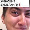 разместить рекламу в блоге Денис Сальманов